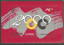 China 2000-17 27th Olympic Games S/S 第27屆奧運會