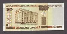 2000 20 RUBLES BELARUS CURRENCY UNC BANKNOTE NOTE MONEY BANK BILL CASH EUROPE CU