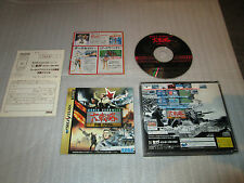 WORLD ADVANCED DAISENRYAKU + REG CARD  SEGA SATURN