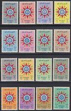 Irak Iraq 1959 ** Mi.268/83 Wappen Crest Emblem Republik Republic [i645]