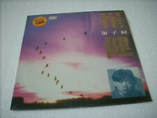 a941981  Mainland China Pop Rock 崔健 Cui Jian HK LP * Sealed * From A Distance 在遠方 Early Compositions