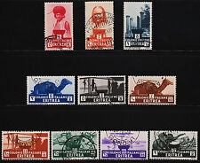 1934 Eritrea Set Sc#158-167 Used Sound VF