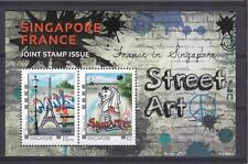 SINGAPORE 2015 FRANCE JOINT ISSUE STREET ART (MERLION & PARIS TOWER) SHEET USED