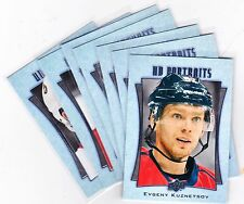 16-17 2016-17 UPPER DECK UD PORTRAITS - FINISH YOUR SET LOW SHIPPING RATE