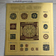 "6"" LARGE SRI SHRI SAMPORAN SHREE YANTRA ENERGIZED 13 IN 1 YANTRAM POWERFUL VEDIC"