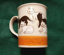 Otagiri Japan Coffee / Tea Mug White & Black Cats