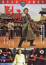 The Blood Brothers (1973) DVD [NON-USA REGION 3] IVL English Subs Shaw Brothers