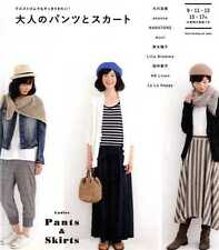 Ladies Pants and Skirts -  Japanese Craft Book
