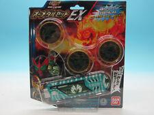 Kamen Rider OOO O-Medal SetEX Bandai