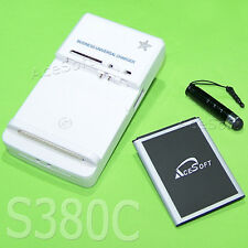 AceS 1370mAh Li-ion Battery Universal Charger Stylus for Samsung SCH-S380C Phone