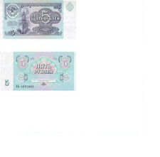 RUSSIA, 1961: 100 PIECE CIRCULATED 5 ROUBLE BANKNOTE BUNDLE , PICK #224 & 239