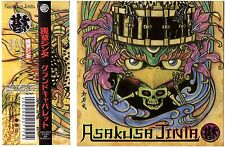 ASAKUSA JINTA Grand Cabaret CD EP Japanese Experimental Rock – w/ Obi