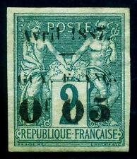French guiana. Guyane française. 1887. 5c on 2c. Green. Grnish. SC# 5. MNH. $160