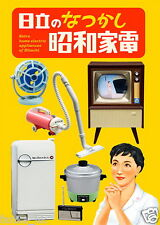 Re-ment Retro Home electric Appliances of Hitachi rement Fan & Radio  06