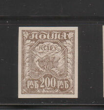 RUSSIA  1921  sc 182 a  200 rouble OLIVE-BROWN MNH LOT 370