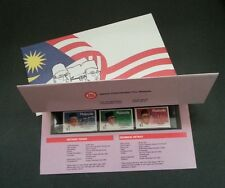 Malaysia Past Prime Ministers 1991 Father Of Independence (p.pack) MNH *rare