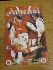 23/02/1997 Arsenal v Wimbledon  (Excellent Condition)