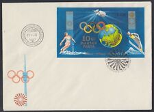 Ungarn Hungary 1972 FDC Bl.89 B Weltraum Space Olympische Spiele Olympic[sr2813]