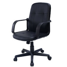 PU Leather Ergonomic Midback Executive Computer Best Desk Task Office Chair
