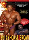 Brickhouse Brown Shoot Interview DVD NWA WCCW UWF Mid-South