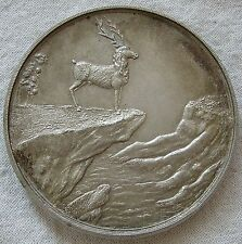 Buxton College, Derbyshire silver Award Medal, 1928 for Gardening