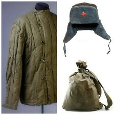 SET 3 USSR Vintage Telogreika Padded jacket + Ushanka + Backpack Happyness Day