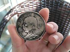 1pcs China Silver Dollar Coin Yuan Shih kai 3years