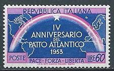 1953 ITALIA PATTO ATLANTICO 60 LIRE VARIETà MNH ** - JU046