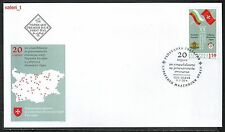 2014 Bulgaria -The Sovereign Order of Malta 20 Years diplomatic relations FDC