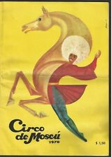 Programme Circo De Moscu Circus 1970 Full Of Images