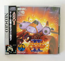 ASO 2 - Alpha Mission II The Last Guardian ★ Neo Geo CD JPN Import
