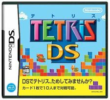 Used Nintendo DS Tetris DS Japan Import (Free Shipping)