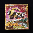 Bandai Power Rangers Jungle fury Gekiranger SP RIN LION & RIN CHAMELEON Zord set