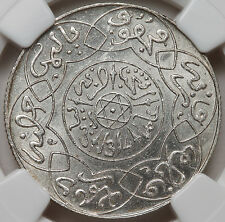 Morocco AH1314 1896 2 1/2 Dirhams Silver Coin NGC MS64 Y#11.2 GEM BU Paris Mint