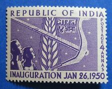 1950 INDIA 4A SCOTT# 229 S.G.# 331 UNUSED  CS11516