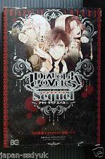 """JAPAN manga: DIABOLIK LOVERS Sequel """"Ayato, Laito, Subaru"""""""