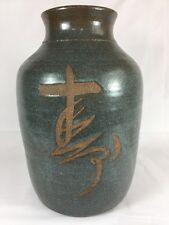 Handthrown Japanese Studio Art Pottery Large Matte Glazed Green Vase Pot ShunJi