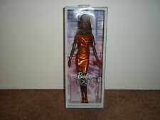 2014 THE BARBIE LOOK CITY SHINE DOLL