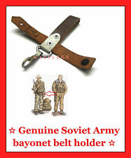 ☆ genuine soviet russian army AK bayonet leather belt holder hanger brown ☆