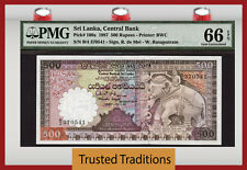 "TT PK 100a 1987 SRI LANKA 500 RUPEES ""BEAUTIFUL ELEPHANT"" PMG 66 EPQ GEM TOP POP"