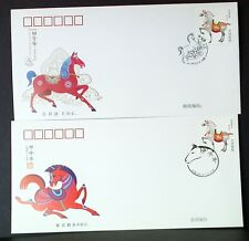 China 2014 Zodiac Lunar Year of the Horse Stamps on FDC & B-FDC ( 1 pair )