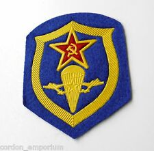 RUSSIAN RUSSIA SOVIET PARATROOPER PARA EMBROIDERED LOGO ARM PATCH 3 INCHES