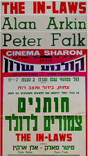 "1981 Israel FILM POSTER Movie ""THE IN-LAWS"" Alan ARKIN Peter FALK Amitabh KAPOOR"
