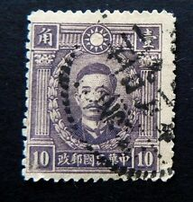 Chinese Stamp  1932-37  Scott #288   Martyr of Revolution  used