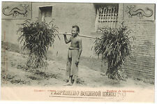 Seller of Siberian Millet, Mandjuria, Russian issue from Charbin, 1910s