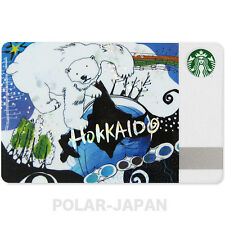 Starbucks Gift Card Japan 北海道 HOKKAIDO Limited Edition with Sleeve RARE