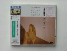 Dusty Springfield/Sound Patio Collection (Japan/Sealed) RARE!
