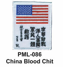"""CHINA BLOOD CHIT Embroidered Military Large Patch, 4"""""""