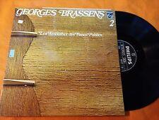 DISCO LP GEORGES BRASSENS N.2 LES AMOUREUX DES BANCS PUBLICS - PHILIPS NM/NM