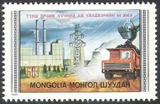 Mongolia 1982 Coal/Mining/Truck/Industry/Electricity/Factory/Transport 1v n17579